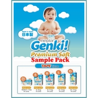 Genki Premium Nappies Size NB-XL (Sample Pack)